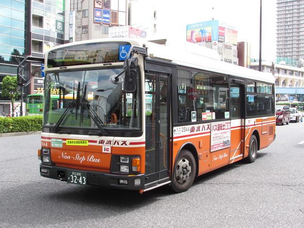 20190926 (5)