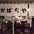 7/31~8/3 呉と広島、こっちは豚骨系なんですね