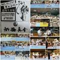 Photos: 1544696861196