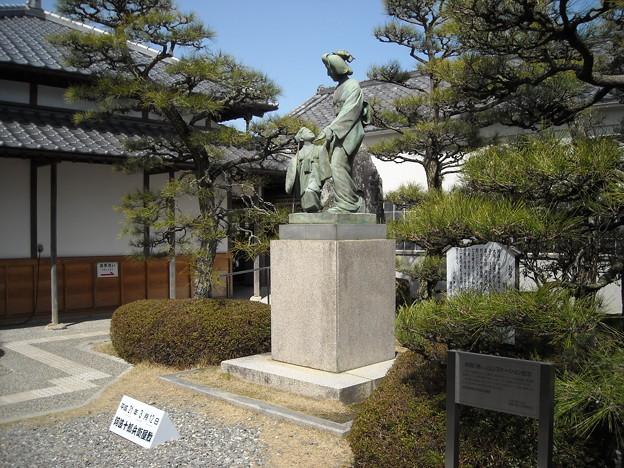 Photos: おゆみとおつる