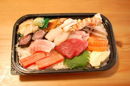 虎屋のちらし寿司
