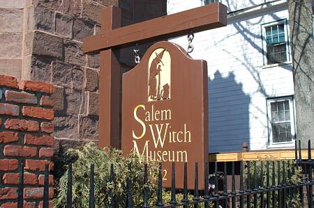 セーラム魔女博物館