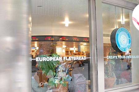 ニューヨーク証券取引所近くのカフェ