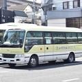 レイクフォーレスト【2】