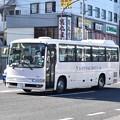 レイクフォーレスト【3】