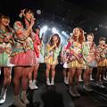 BANZAI JAPAN CHAC0I2342-2