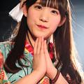 BANZAI JAPAN CHAC0I2369-2