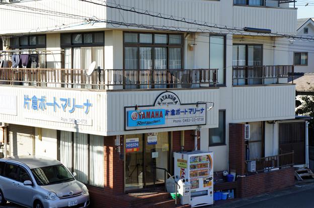 片倉ボートマリーナ5
