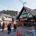 写真: 江ノ電を歩く32
