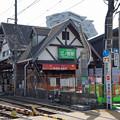 写真: 江ノ電を歩く34