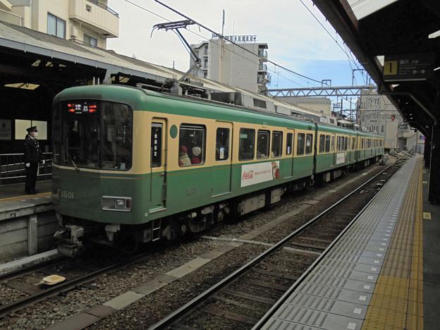 江ノ電を歩く315