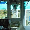 Photos: モノレール運転席の車窓2