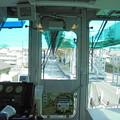 Photos: モノレール運転席の車窓4