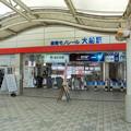 写真: 湘南モノレール大船駅