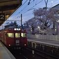 瀬戸電 新瀬戸駅 (1) 2014年 4月