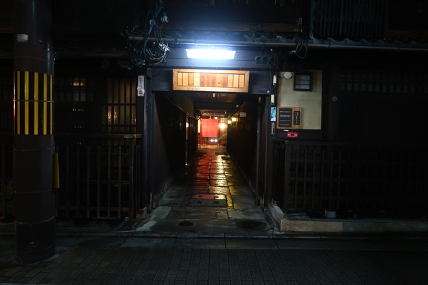 Photos: 祇園