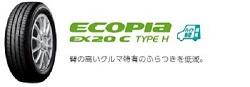 EX20CTYPEH