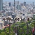 Photos: 神戸に行こう!(^^)!
