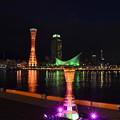 Photos: 可愛いポートタワー