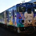 Photos: 妖怪列車