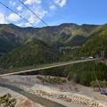 Photos: 谷瀬の吊り橋