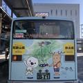 Photos: 日本最長