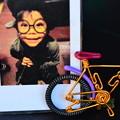 Photos: My Bicycle