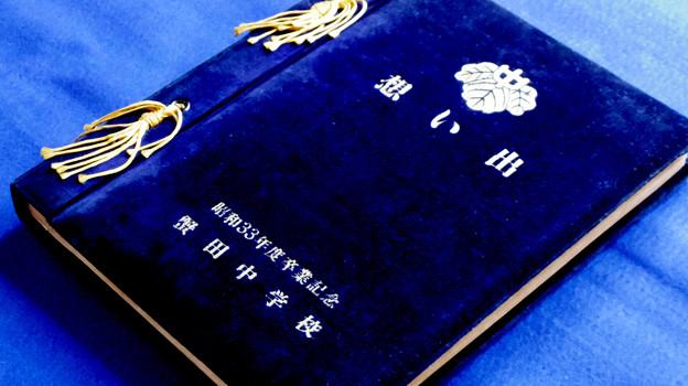 成田栄三郎さんのアルバム