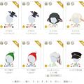 Photos: 帽子7
