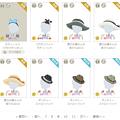 Photos: 帽子9