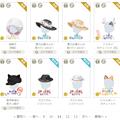 Photos: 帽子11