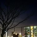 Photos: 2021.02.07_002a