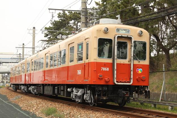 阪神武庫川線 7801形