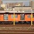 Photos: 大阪環状線 103系