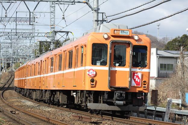 近鉄6020系ラビットカー(開運号)