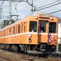 写真: 近鉄6020系ラビットカー(開運号)