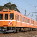 Photos: 養老鉄道600系(ラビットカー・開運号)