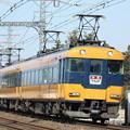 Photos: 近鉄12200系(スナックカー)