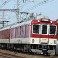 Photos: 近鉄2610系(快速急行)