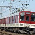 Photos: 近鉄9000系