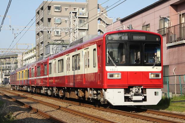 京急1500形(京急120年の歩み号)