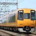 Photos: 近鉄22000系