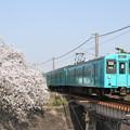 Photos: 105系×桜2018年
