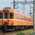 Photos: 近鉄6020系(ラビットカー)葛城高原号