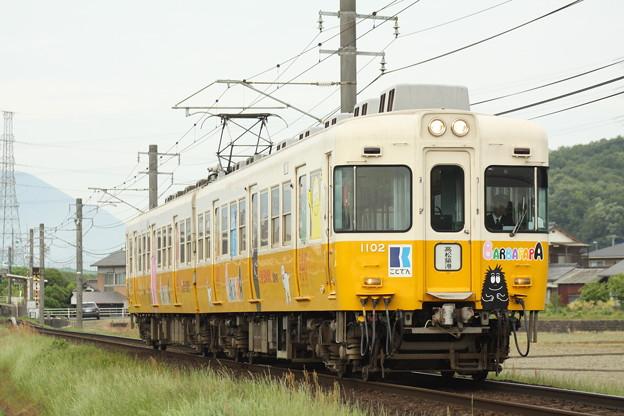 琴電1100形(バーバパパ)