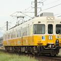 Photos: 琴電1100形(バーバパパ)