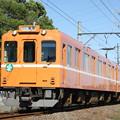 Photos: 養老鉄道600系(ラビットカー・養老号)