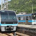 Photos: 2000系(TSE)・7000系