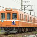 写真: 養老鉄道600系(ラビットカー・大垣揖斐板)