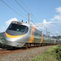 Photos: 8000系 特急いしづち・しおかぜ